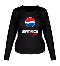 Женский лонгслив Пепси Санкции