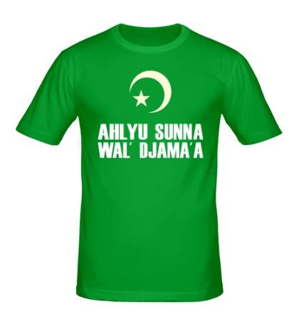 Мужская футболка Ahlyu Sunna Wal Djamaa Glow