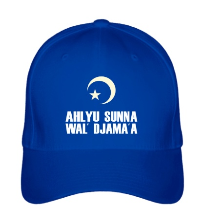 Бейсболка Ahlyu Sunna Wal Djamaa Glow