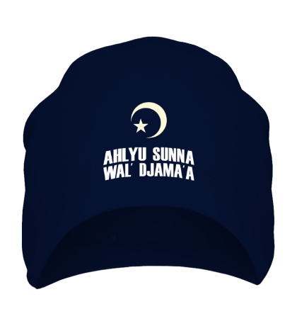 Шапка Ahlyu Sunna Wal Djamaa Glow