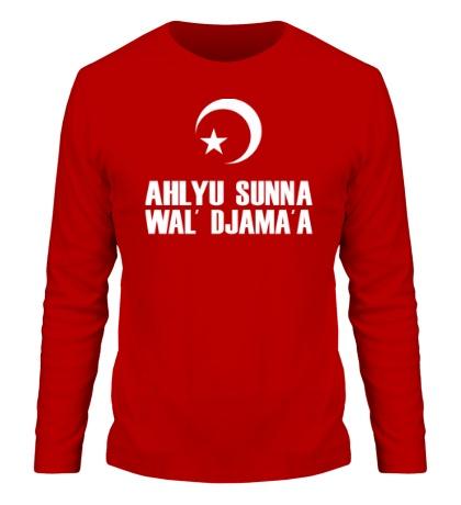 Мужской лонгслив Ahlyu Sunna Wal Djamaa