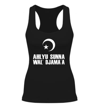 Женская борцовка Ahlyu Sunna Wal Djamaa