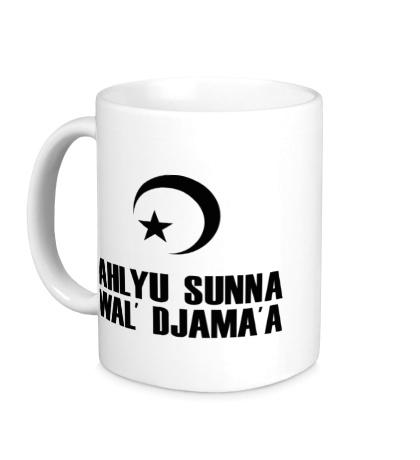 Керамическая кружка Ahlyu Sunna Wal Djamaa