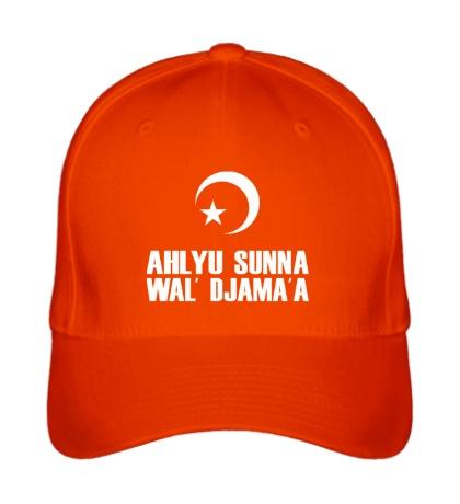 Бейсболка Ahlyu Sunna Wal Djamaa