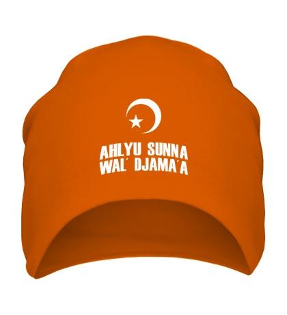 Шапка Ahlyu Sunna Wal Djamaa