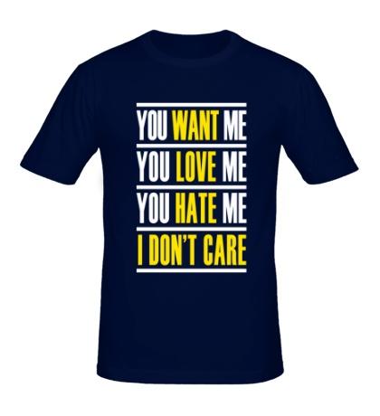 Мужская футболка You want me