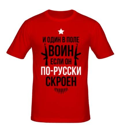 Мужская футболка Воин по-русски скроен