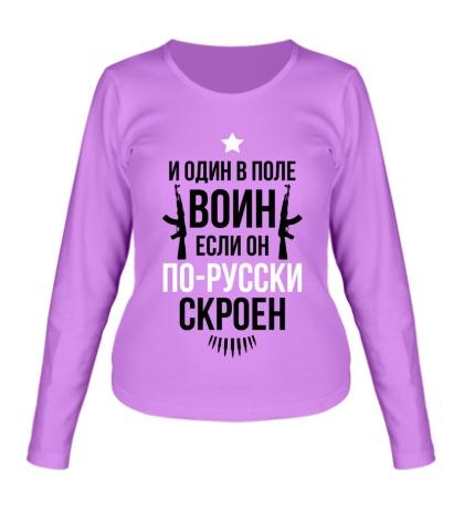 Женский лонгслив Воин по-русски скроен