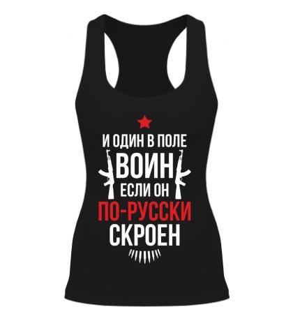 Женская борцовка Воин по-русски скроен