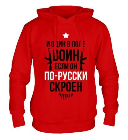 Толстовка с капюшоном Воин по-русски скроен