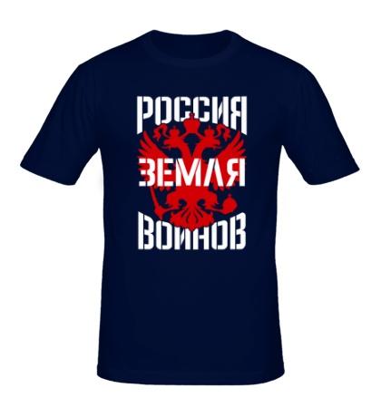 Мужская футболка Россия земля воинов