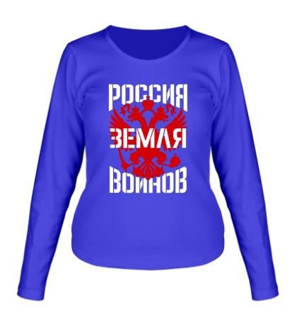 Женский лонгслив Россия земля воинов