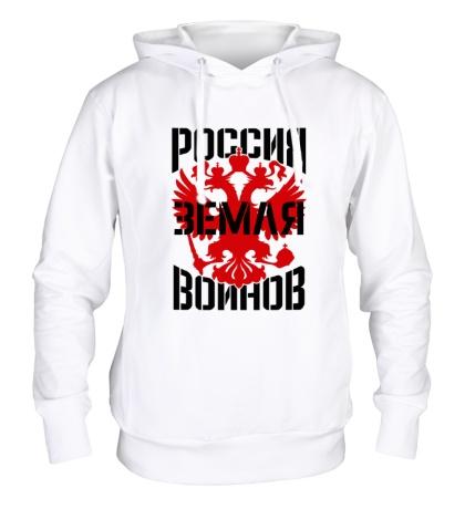 Толстовка с капюшоном Россия земля воинов
