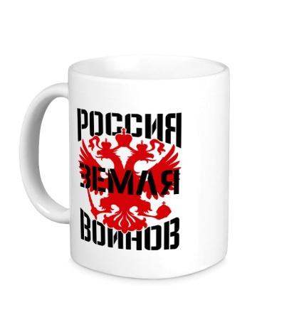 Керамическая кружка Россия земля воинов