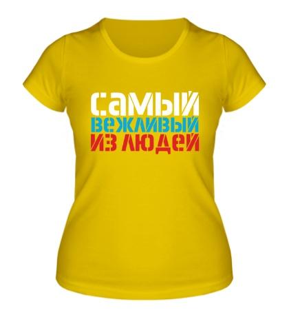 Женская футболка Русский самый вежливый