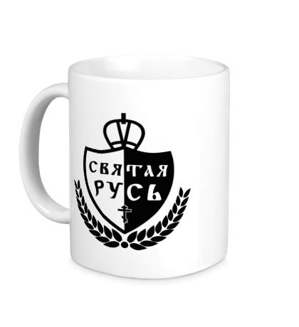 Керамическая кружка Святая закаленная Русь