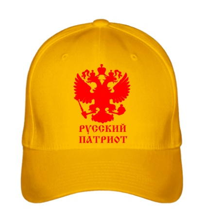 Бейсболка Русский Патриот