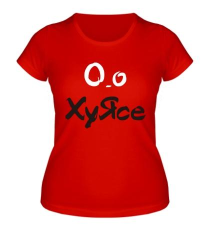 Женская футболка ХуЯсе