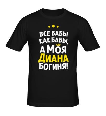 Мужская футболка Диана богиня
