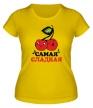 Женская футболка «Самая сладкая» - Фото 1