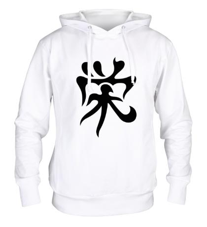 Толстовка с капюшоном Процветание: японский иероглиф