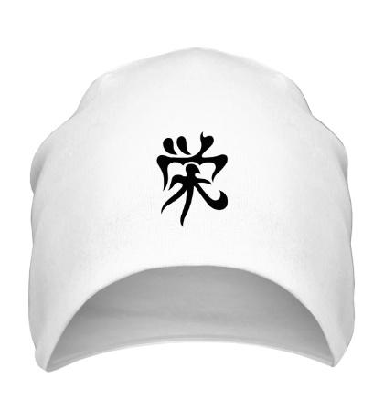 Шапка Процветание: японский иероглиф