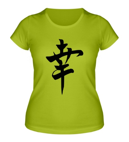 Женская футболка Японский иероглиф счастье