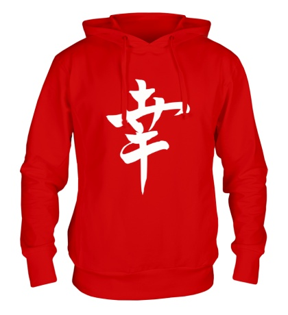 Толстовка с капюшоном Японский иероглиф счастье