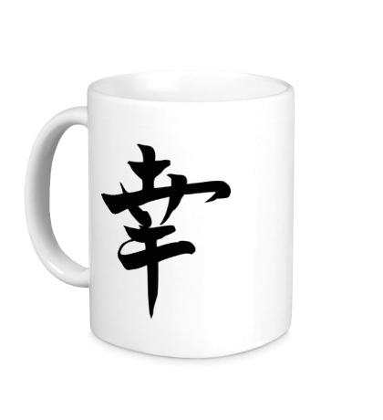 Керамическая кружка Японский иероглиф счастье