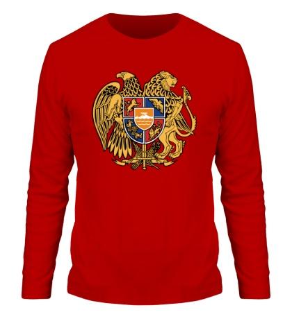 Мужской лонгслив Герб Армении