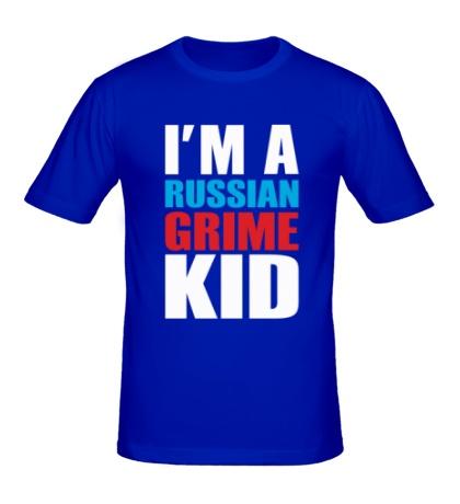 Мужская футболка Oxxxymiron IM A RUSSIAN GRIME KID