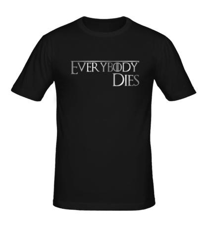 Мужская футболка Everybody dies