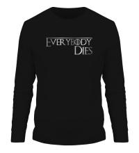 Мужской лонгслив Everybody dies
