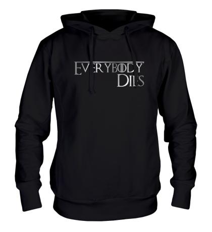 Толстовка с капюшоном Everybody dies