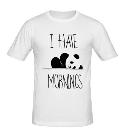 Мужская футболка Ненавижу утро!