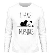 Мужской лонгслив Ненавижу утро!