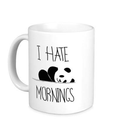 Керамическая кружка Ненавижу утро!