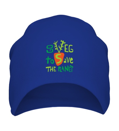 Шапка «Go veg to save the planet»