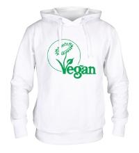 Толстовка с капюшоном Vegan