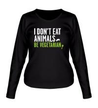 Женский лонгслив Be Vegetarian
