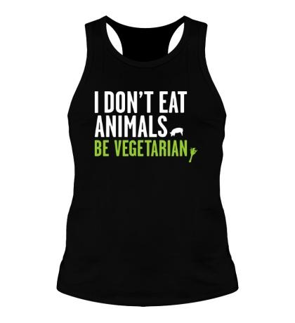 Мужская борцовка Be Vegetarian
