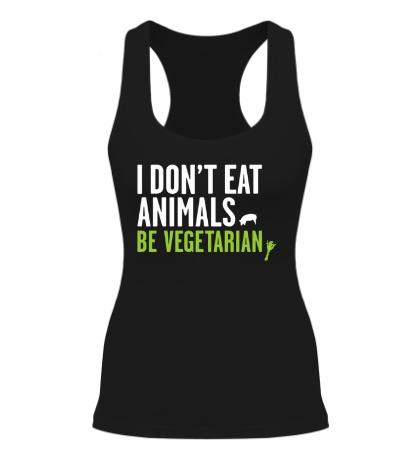 Женская борцовка «Be Vegetarian»