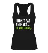 Женская борцовка Be Vegetarian