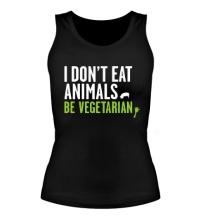 Женская майка Be Vegetarian