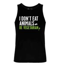 Мужская майка Be Vegetarian