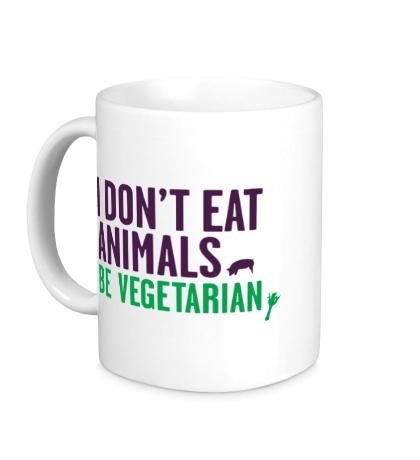 Керамическая кружка «Be Vegetarian»