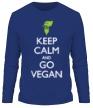 Мужской лонгслив «Keep Calm and go Vegan» - Фото 1