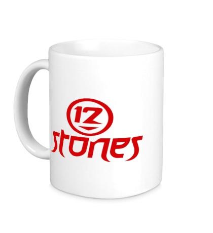 Керамическая кружка 12 Stones
