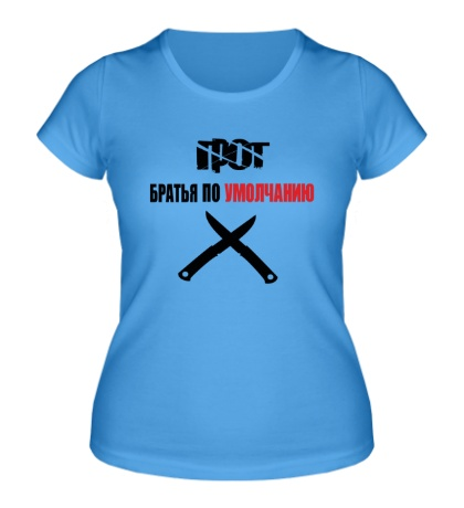 Женская футболка Грот: братья по умолчанию