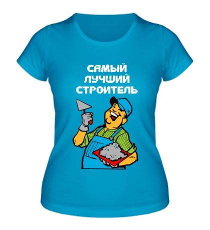 Женская футболка Самый лучший строитель